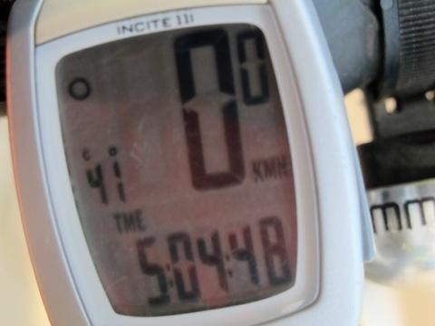 20120201-091812.jpg